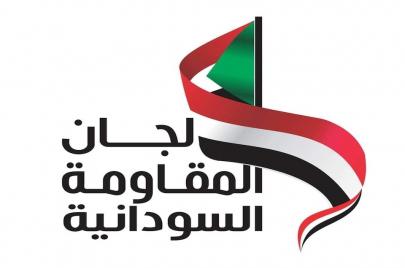 لجان مقاومة الدندر تناقش آلية تأمين المنطقة بحضور مدير الشرطة