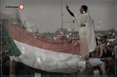 المرأة السودانية وحصاد 2020