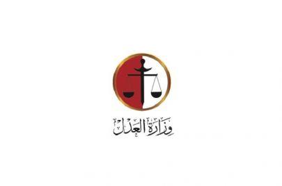 إجازة نتيجة ملاحق امتحان مهنة القانون للعام 2020