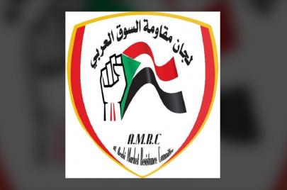 قوة تدعي الانتماء للقوات النظامية تقتحم مقر لجنة مقاومة بالخرطوم