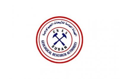 استيعاب أبرز منسوبي المؤتمر الوطني بأعلى سلطات قطاع التعدين