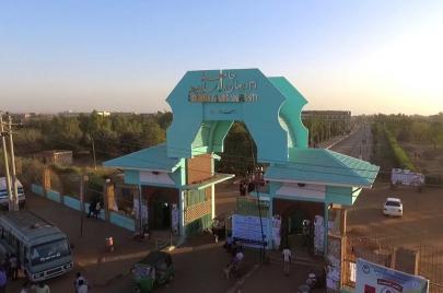 جامعة أم درمان الإسلامية.. أنصار المخلوع يتمددون تحت حماية من الوزيرة