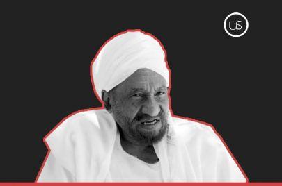 رحيل المهدي.. نهاية حقبة في تاريخ السودان
